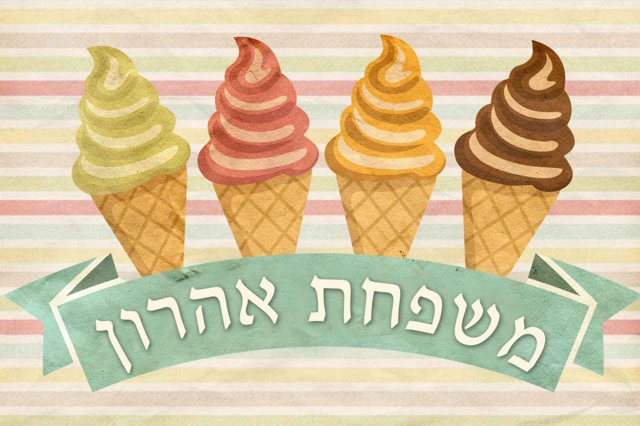 """שלט מגנט לדלת דגם """"גלידה"""""""