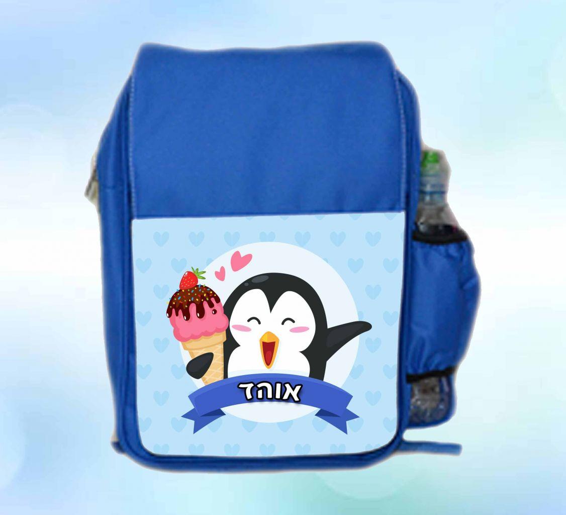 """תיק גן מעוצב עם שם הילד דגם  """"פינגווין"""""""