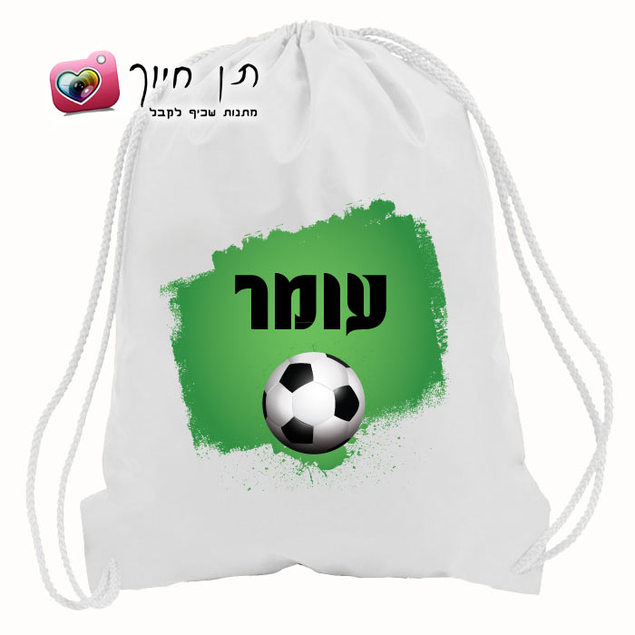 תיק שרוך דגם -כדורגל
