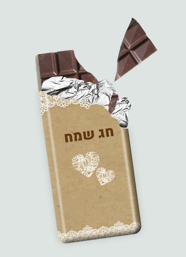 עטיפת שוקולד דגם - תחרה