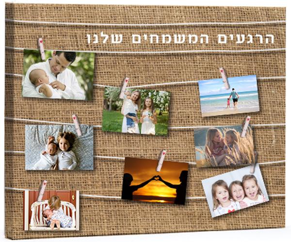 קנבס עם מגוון תמונות דגם יוטה