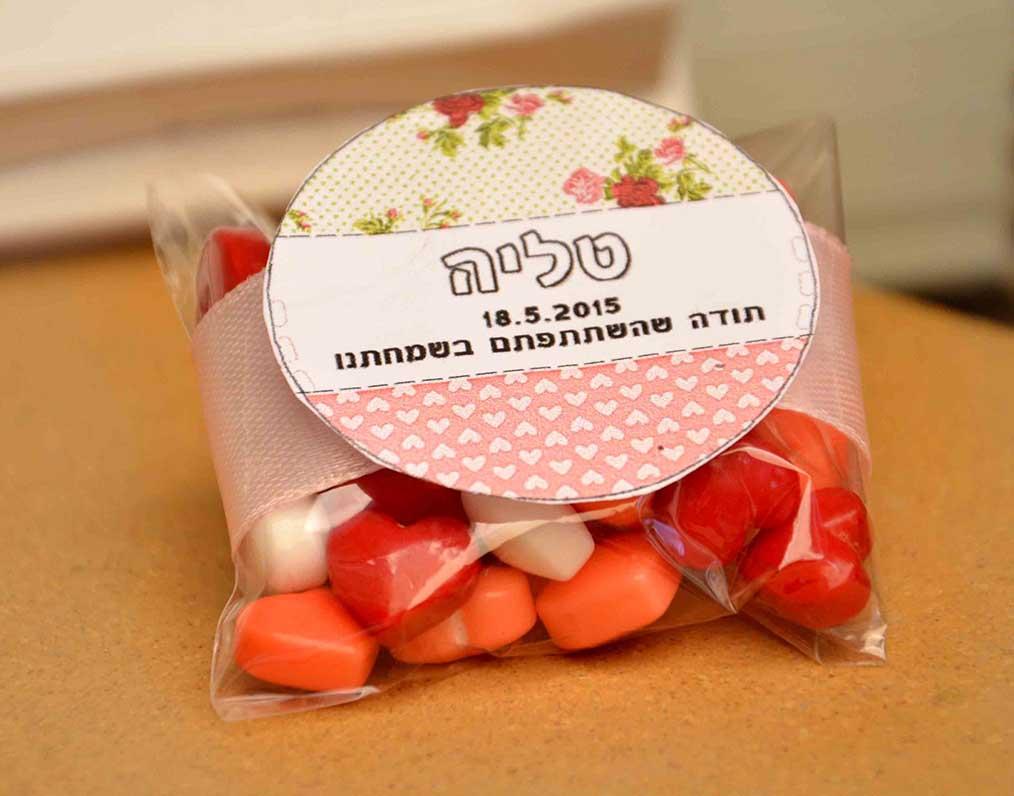 מזכרת מעוצבת במילוי סוכריות