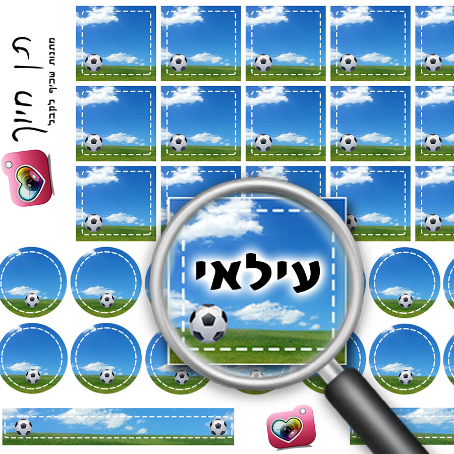 סטים 106 מדבקות שם  mini- לחצו על התמונה