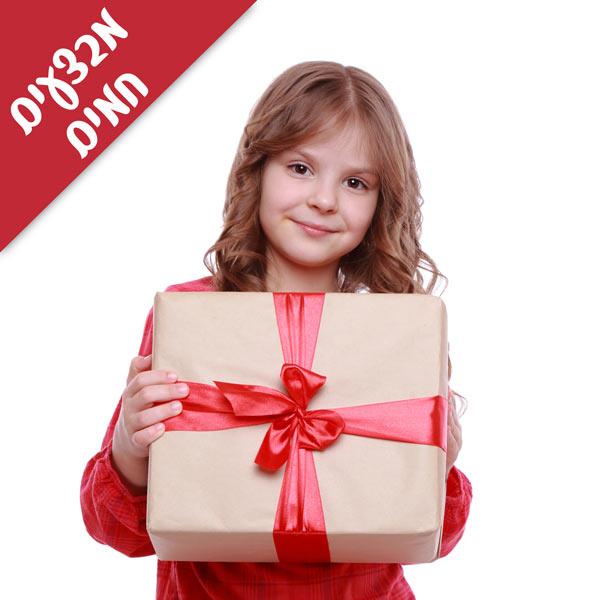 מתנות סוף שנה/מוצרים בהדפסה אישית